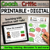 Inner Coach vs. Inner Critic DIGITAL + PRINTABLE Activities Bundle!