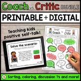 Inner Coach vs. Inner Critic DIGITAL + PRINTABLE Activitie