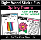 Sight Word Sticks Fun - Spring Theme