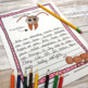 Insect Writing Activities For Beginning Writers | Jot Notes | FREEBIE