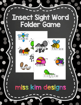 Insect Sight Word Reading Folder Game for Early Childhood