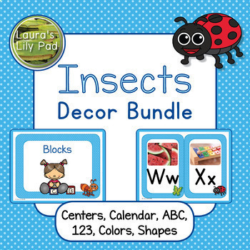 Insect Theme Decor Bundle