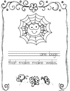 Insect/Bug Writing Journal Prompts