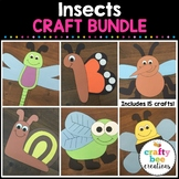 Insect Crafts Bundle