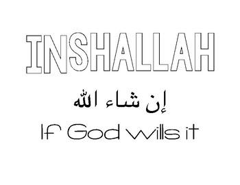 Inshallah Bubble Letters