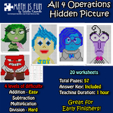 Inside Out Bundle - Mystery Picture - 4 operations - Four