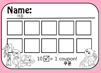 Inside Out Theme Check Cards ~ Class Management Idea for the Little Ones
