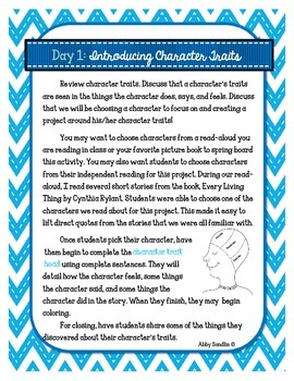 Inside the Character's Head: A Character Traits Craftivity *Common Core Aligned*