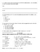 Insignificant Events in the Life of a Cactus-Study Guide, Quiz, Answer Key