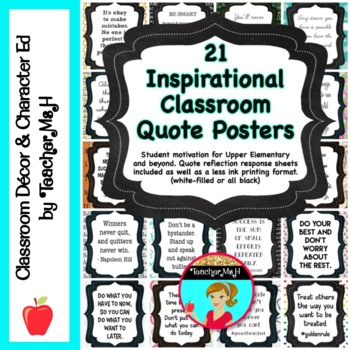 Inspirational Classroom Quotes Printable Posters Chalkboard Themed