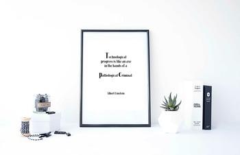 Inspirational Poster, Technological progress is like