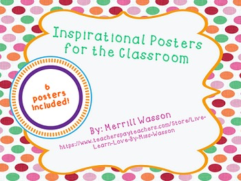 Inspirational Posters- Full set of 6!