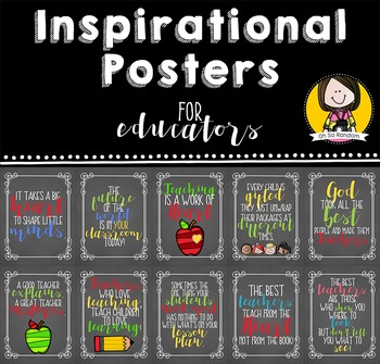 Inspirational Posters {for Educators}