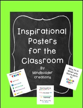 Inspirational Posters for the Classroom!