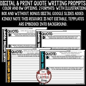 Inspirational QUOTES Reflection Writing Prompts - 4th Grade, 5th Grade
