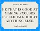 Inspirational Quote of the Moment printable posters - classroom decoration