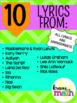 Inspirational Song Lyrics: 15 Classroom Posters!