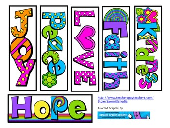 Inspirational Summer Bookmarks - Church Libraries and Home School!