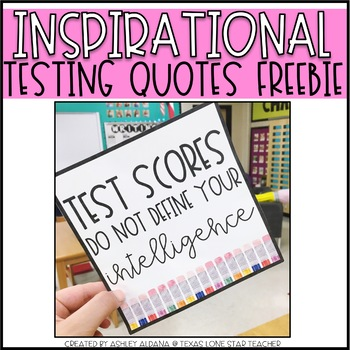 Inspirational Testing Quotes Freebie