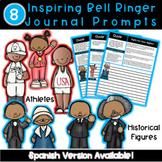 Inspiring Bell Ringer Journal Prompts for Black History Month
