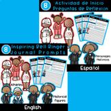Inspiring Journal Prompts Bilingual Bundle