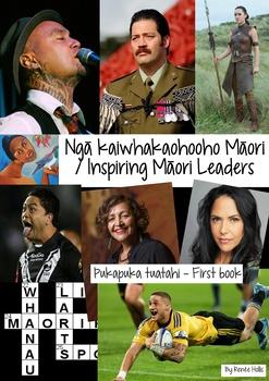 Inspiring Māori Leaders / Ngā kaiwhakaohooho Māori, Pukapuka tuatahi -First book