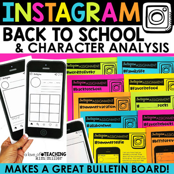 Instagram Template Worksheets & Teaching Resources | TpT