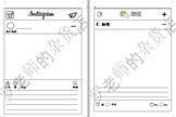 Instagram and Wechat blank template (Chinese)