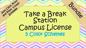 Instant Cool down area Campus License- Bundle with 5 themes- lifetime updates