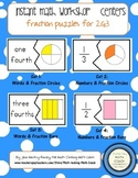 Instant Math Workshop Center Game:  Fraction Match (Halves, Thirds, Fourths)
