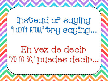"""Instead of Saying """"I Don't Know"""" BILINGUAL Poster Set (B&W and Rainbows)"""