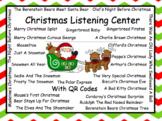 Christmas Listening Center- QR Codes