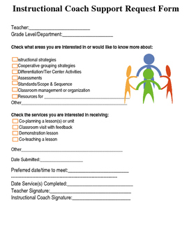 Instructional Coach Support Request Form