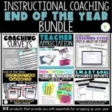 Instructional Coaching End of the Year Bundle