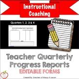 Instructional Coaching: Teacher Progress Report [Editable]