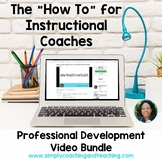 Instructional Coaching Video eCourse Professional Development Growing Bundle