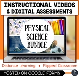 Instructional Videos and Quizzes - PHYSICAL SCIENCE BUNDLE