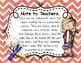Instrument Rules for Elementary Music Class - Red Watercolor Chevron