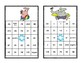 Integer Bingo-Absolute Value and Opposites- Middle School-Summer