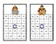Integer Bingo-Absolute Value and Opposites- Middle School-Thanksgiving