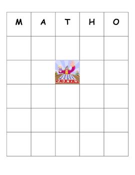 Integer Bingo Review Partner Fun Activity