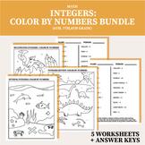 Integer ( +, -, ×, ÷ ) Color By Numbers Bundle (6th grade ,7th grade, 8th grade)