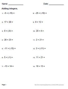 Integer Maze Bundle