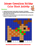 Integer Operations Christmas Holiday Color Block Activity