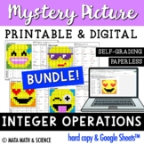 Integer Operations Bundle: Math Mystery Pictures