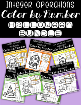 Integer Operations Color by Number HALLOWEEN BUNDLE