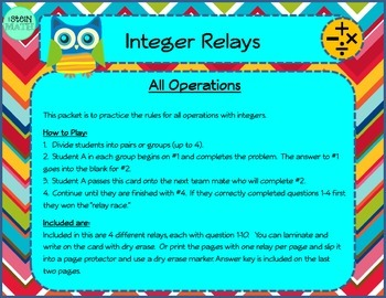 Integer Operations Relay