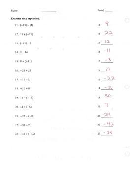 Integer Quiz