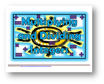 Integer Rules Poster- Multiplying and Dividing