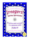 Integer Worksheet: Add, Subtract, Multiply, Divide, Order of Operations